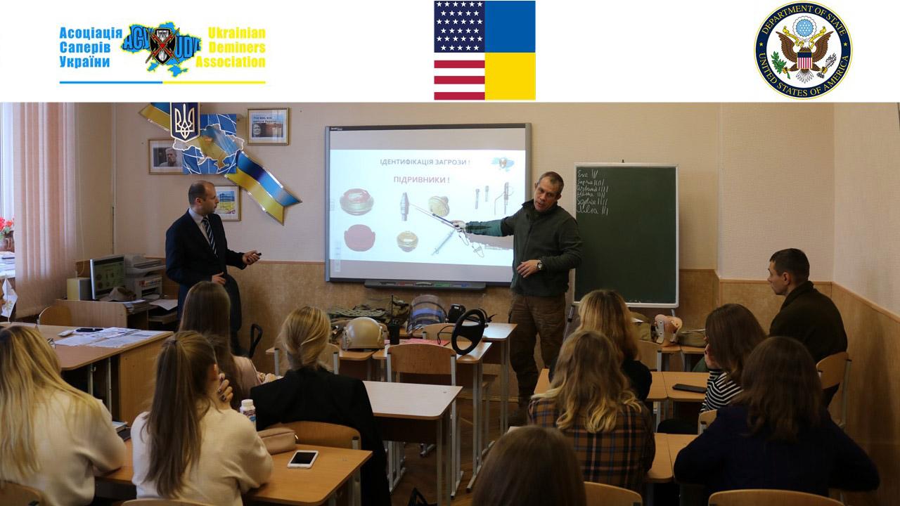 Проект щодо підготовки вчителів